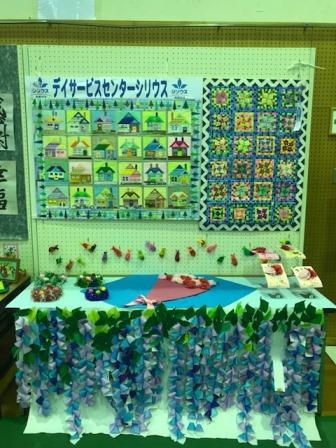 ふくし祭.jpg