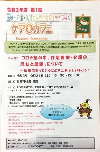 ハゲカフェ - コピー (2).jpg