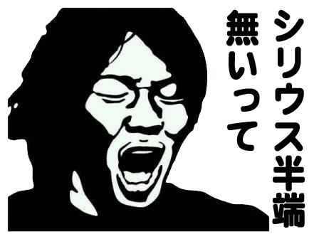 hannpanai - コピー.jpg